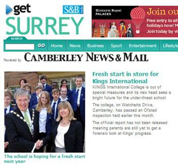 surrey county council school application