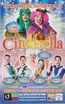 cinderella_2016