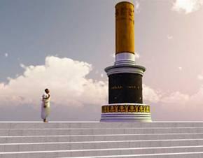 https://ancient-roman-structures.wikispaces.com/Golden+Milestone