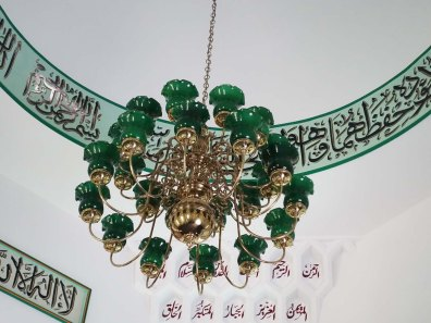 10-Shah Jahan Mosque in Woking